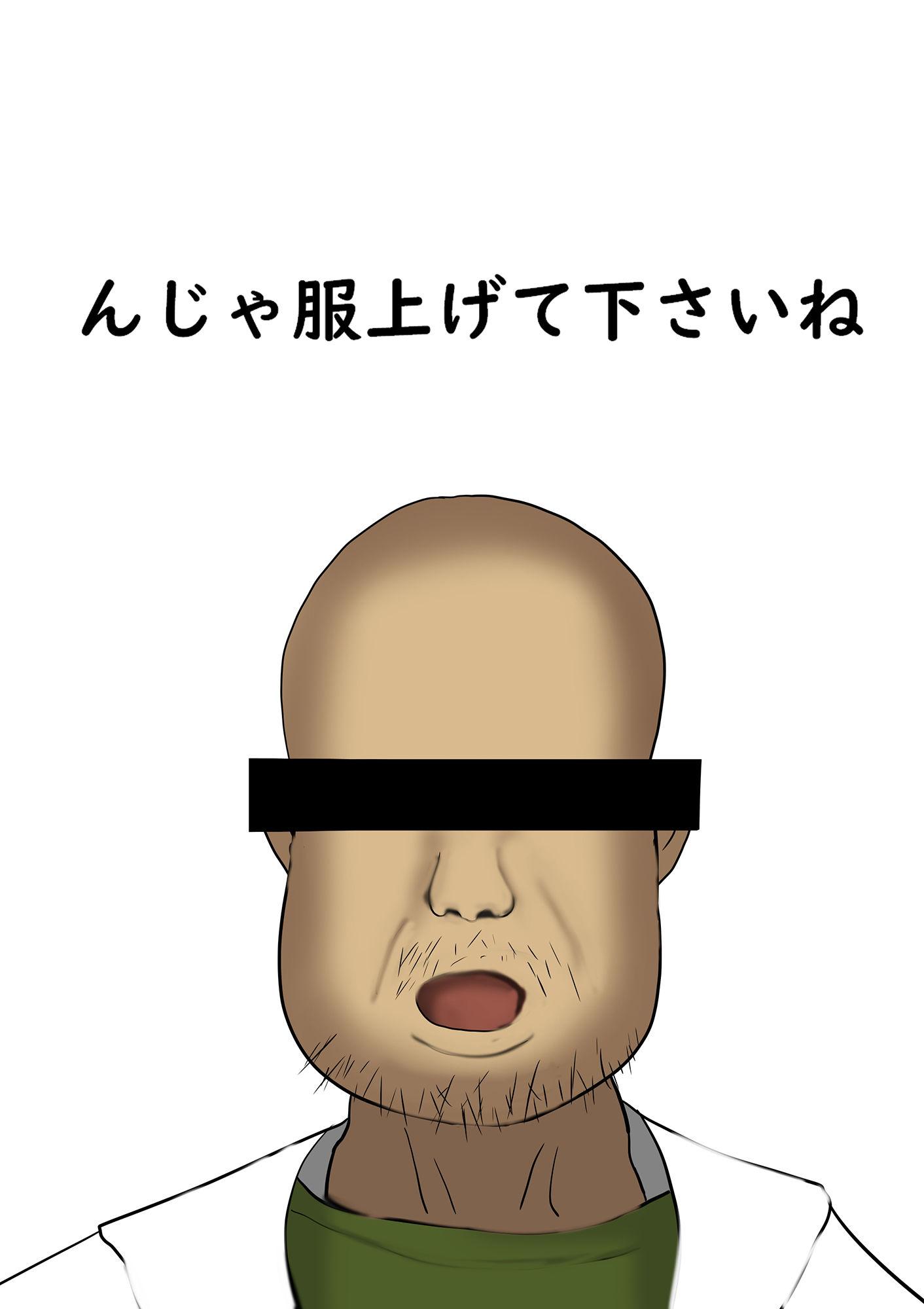 内科図鑑 !