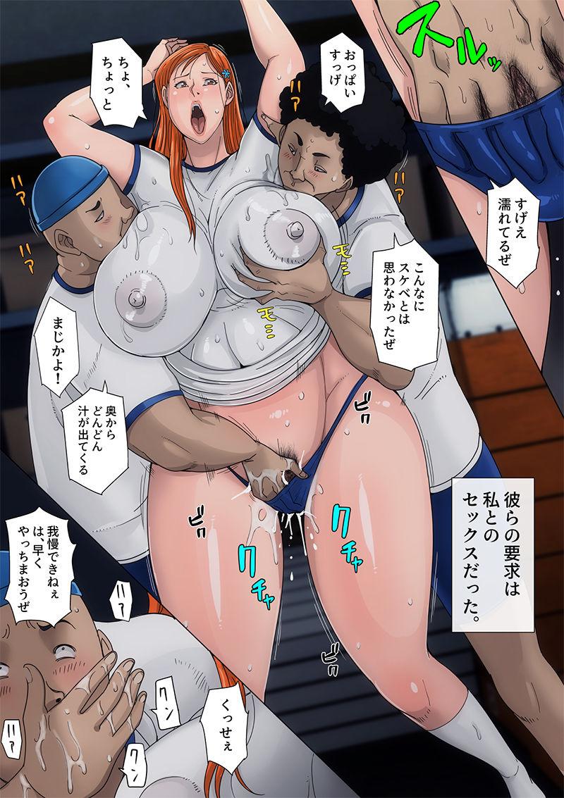 B級漫画11 通学路