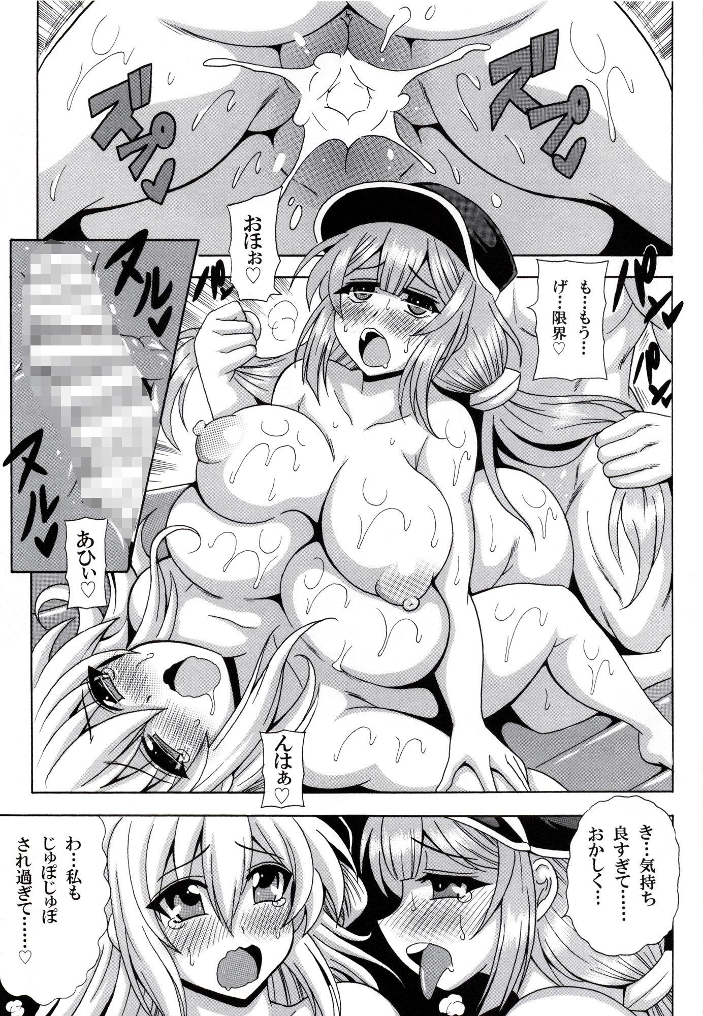 銭湯姫?レイ&ロゼ