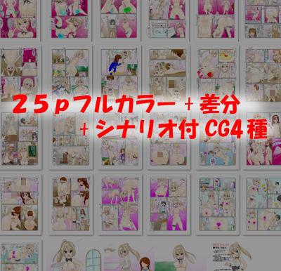 変態メイドカフェのドスケベサービス すかっと!part10