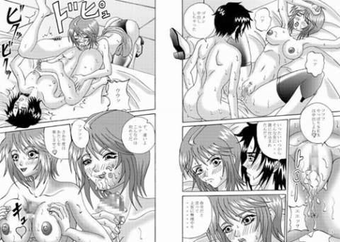 【ルナマリア 同人】このスカ!