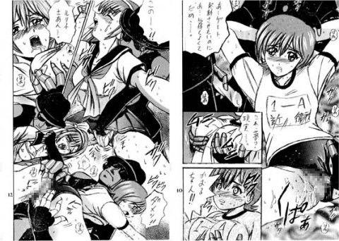 SHIO! Vol.8