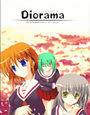 Diorama -ジオラマ- d_013384のパッケージ画像