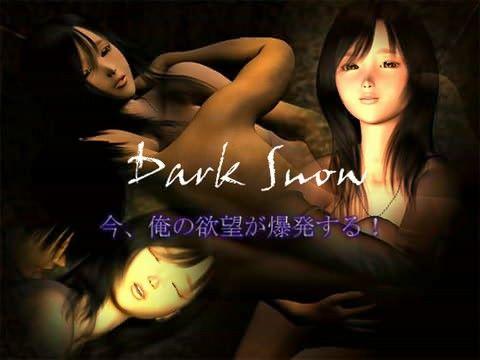 【吹雪 同人】DarkSnow