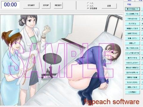ヴァーチャル女医さん 肛門科編 〜mini〜