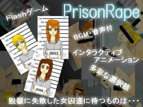 PrisonR●●e