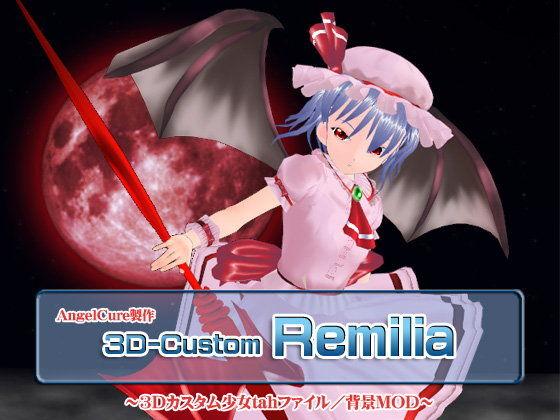 【レミリア・スカーレット 同人】3Dカスタム-Remilia