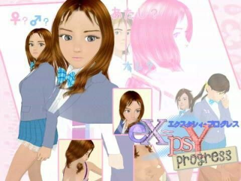 【無料】eX=psY-Progress Track1