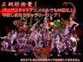 釈我-SYAKUGA-ver1.40