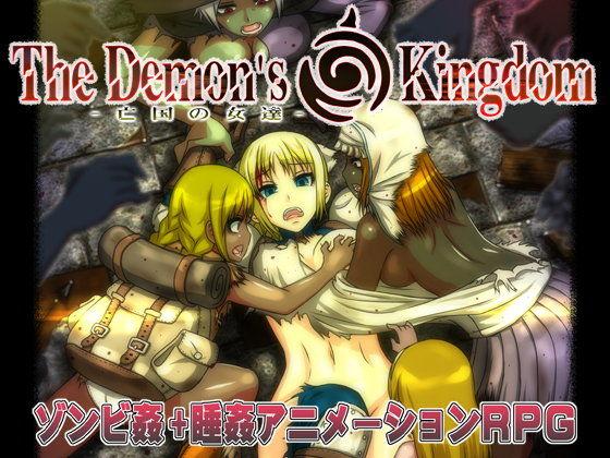 The Demon's Kingdom ~亡国の女達~
