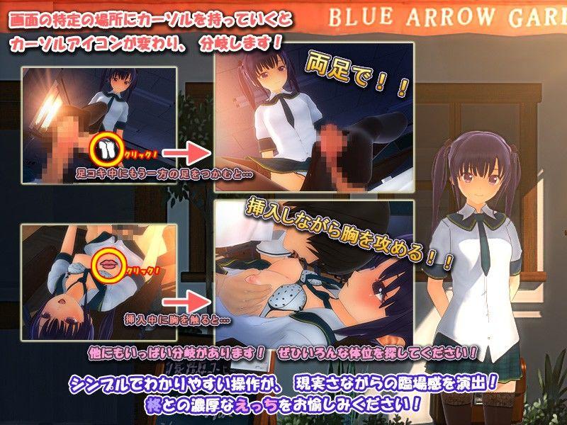 [同人]「柊の特別授業」(bluearrowgarden)