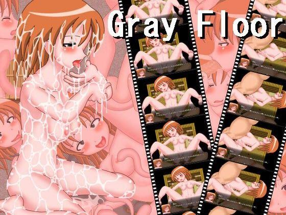 GlayFloor