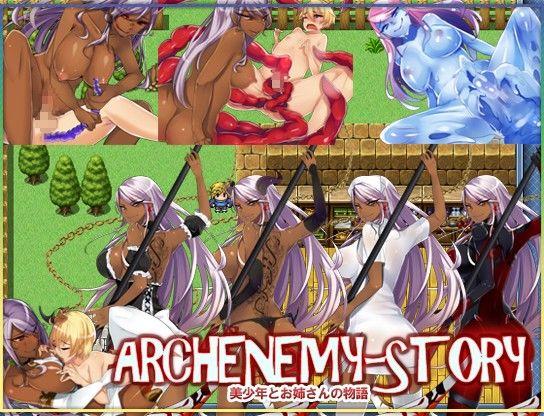 ARCHENEMY-STORY