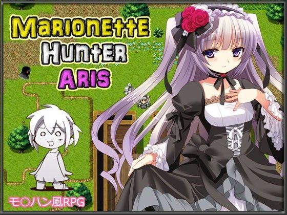 Marionette Hunter Aris