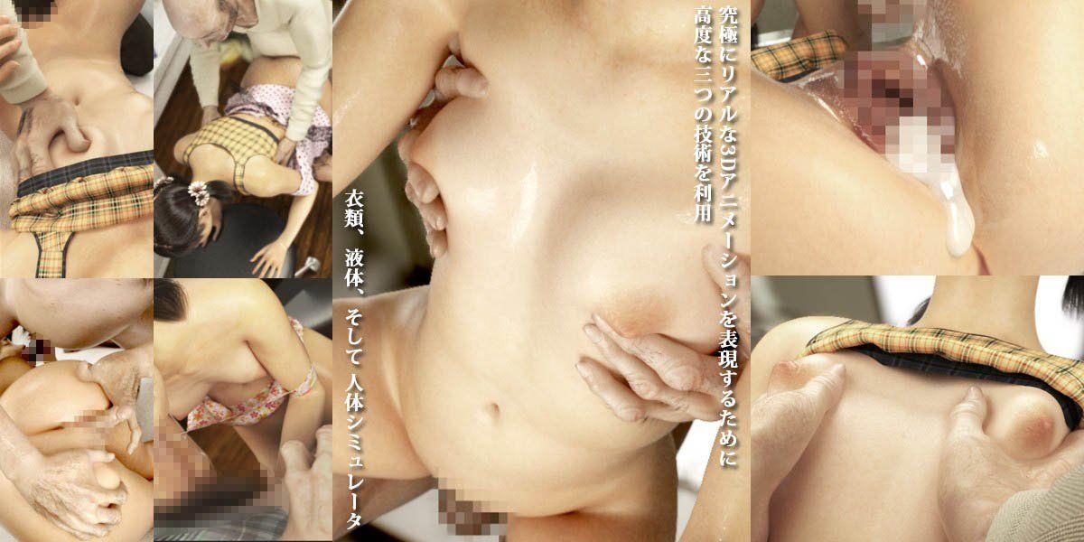 いなかの診療所 〜食い散らかされた村娘 美久〜のサンプル画像2
