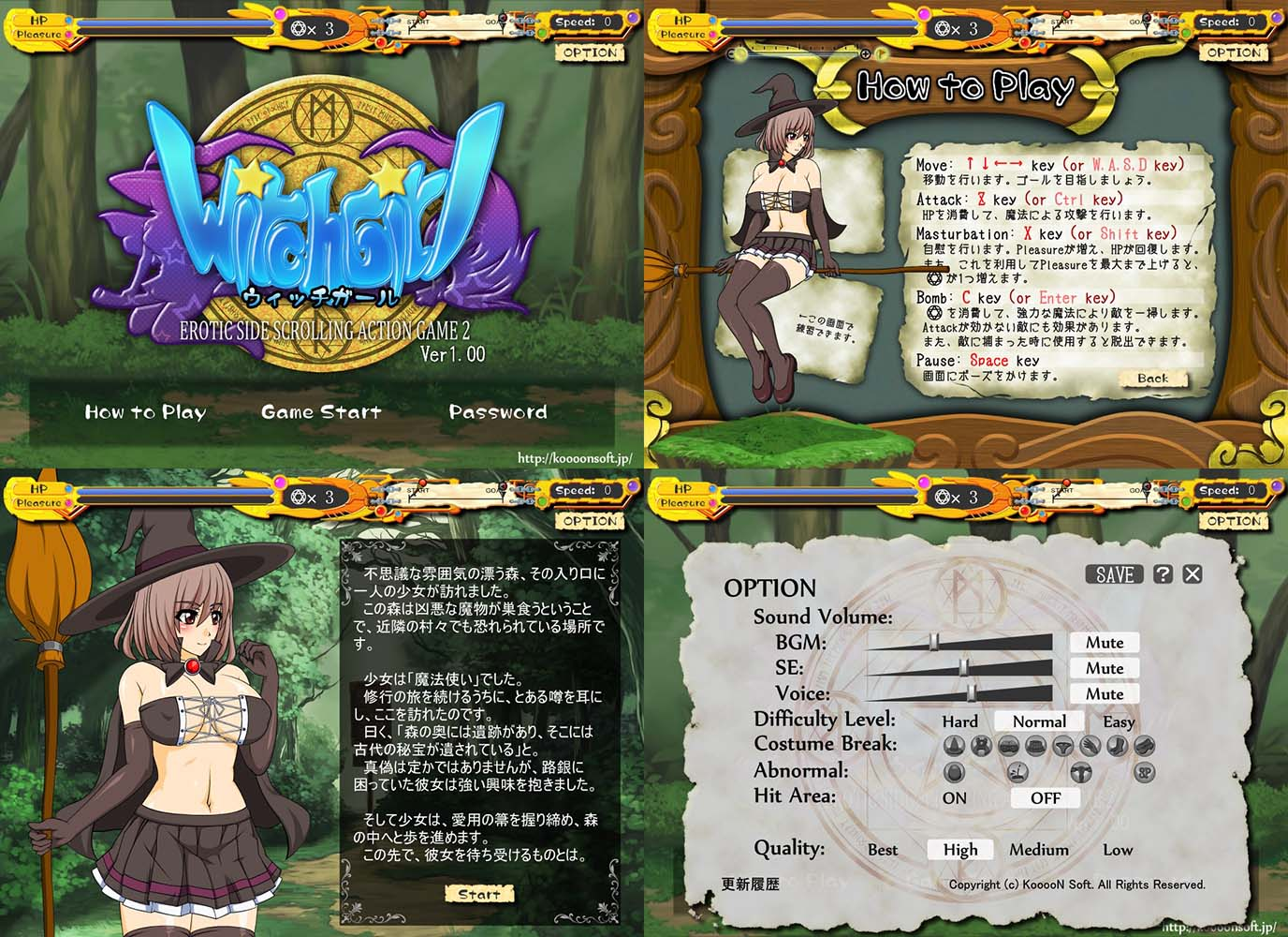 WITCH GIRL -EROTIC SIDE SCROLLING ACTION GAME 2-のサンプル画像1