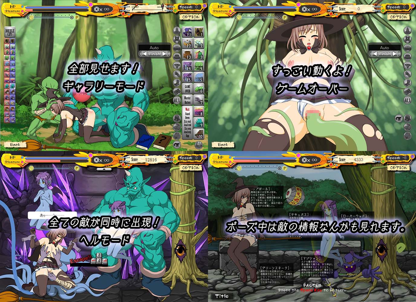 WITCH GIRL -EROTIC SIDE SCROLLING ACTION GAME 2-のサンプル画像2