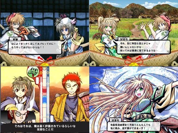 四季の狂剣・神無絶景・前編