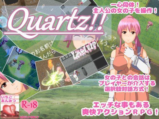 Quartz!!