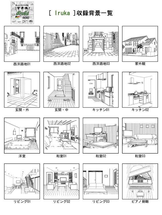 [ショタ]「ショタショタ漫画家」(後藤寿庵)