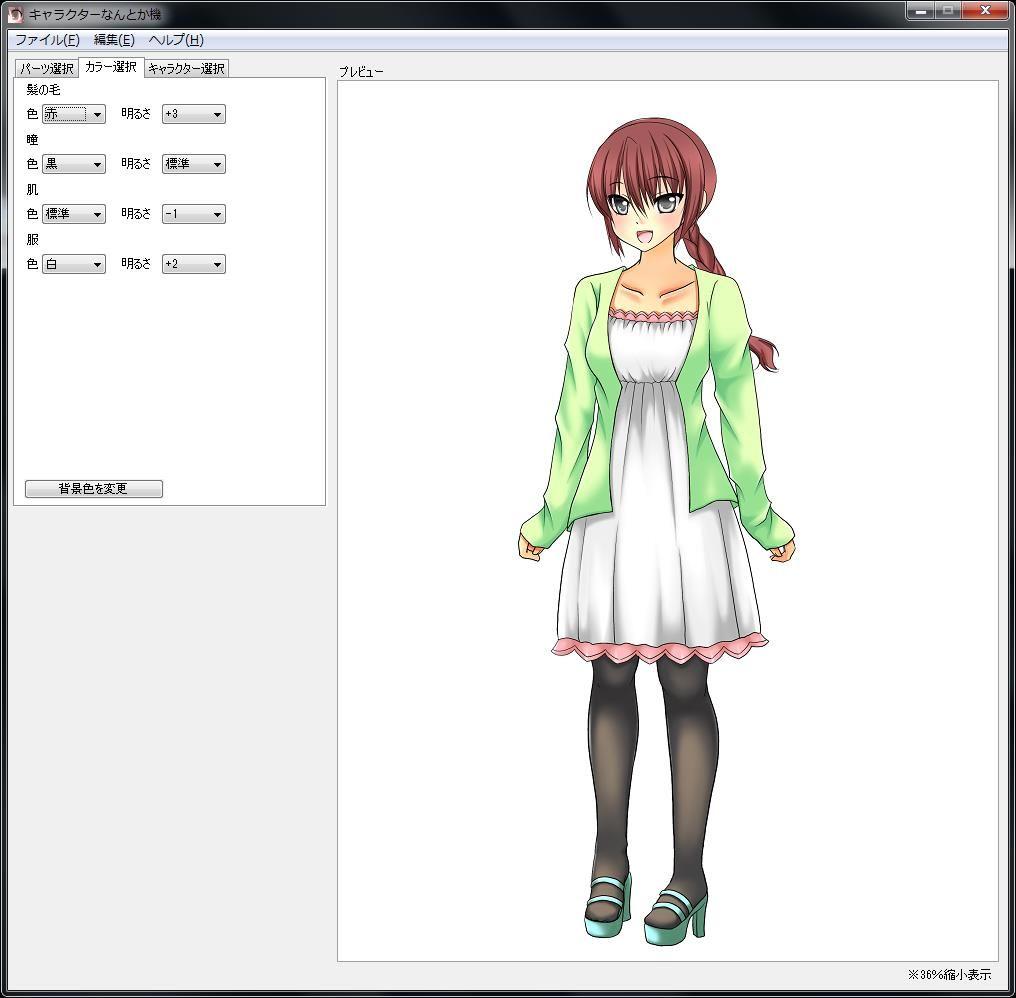 【バニーガール 癒し】バニーガールメイドの癒しソフトエッチほのぼのの同人エロ漫画!