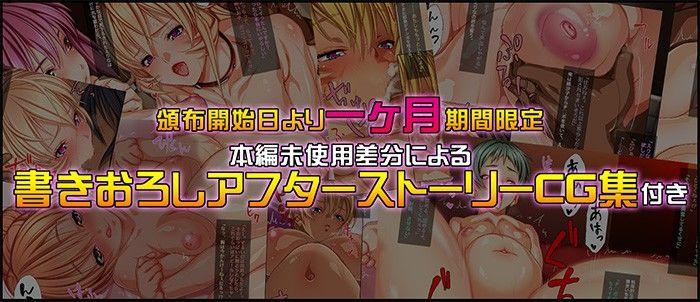 快楽キメセク 〜淫らな厨房の裏側〜のサンプル画像3