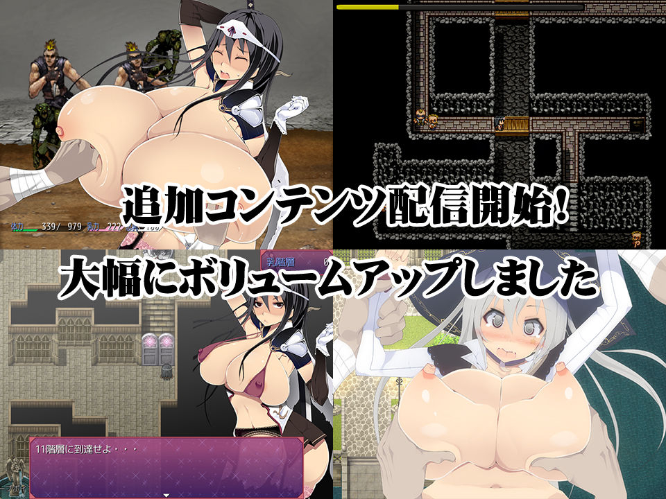 【DOA同人】Busty Game Gals Collection vol.01