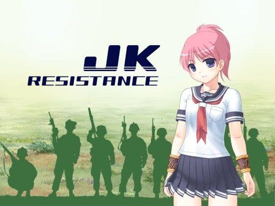 JK RESISTANCE