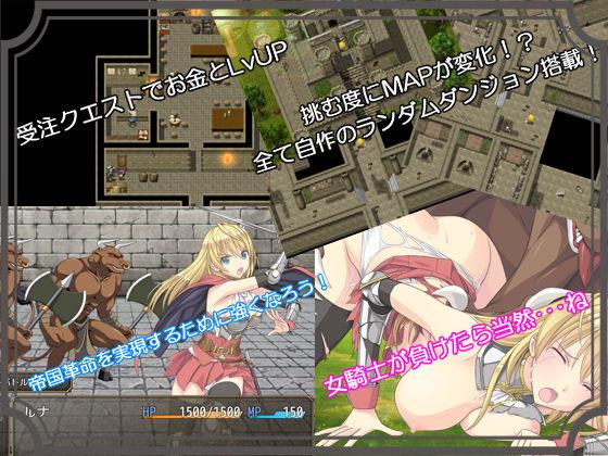 Slave's Sword〜自由都市編〜のサンプル画像3