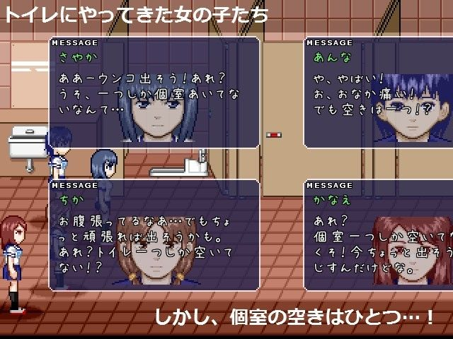 【MuMu-Factory 同人】女子トイレを覗く話-トイレ争奪戦!-