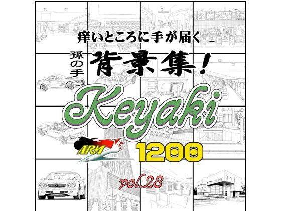 ARMZ背景集vol.28 [Keyaki-1200]