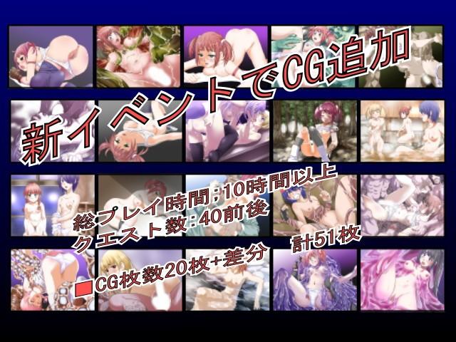 【ナナ アクション】格闘家の、ナナ、ナミのアクションファンタジーの同人エロ漫画!!