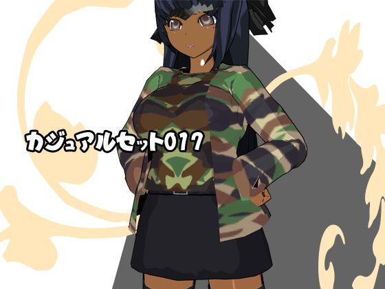 【ワンピース 同人】カジュアルセット017