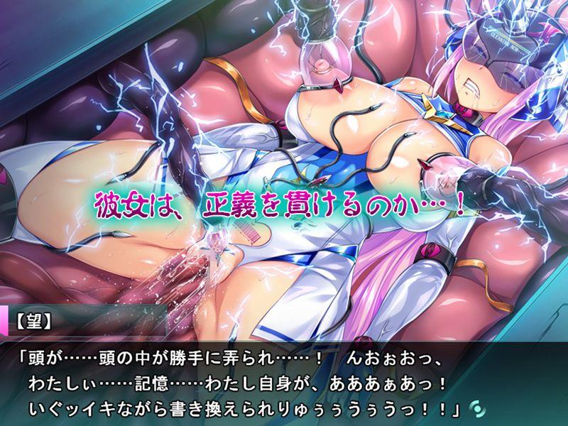 神装聖姫エレメンティア〜屈辱の洗脳催眠〜のサンプル画像3