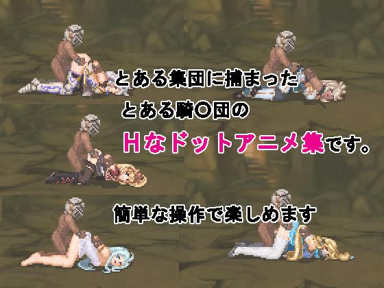 【四越屋 同人】おだづもっ!2