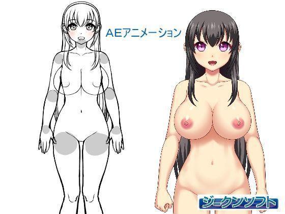 AEアニメーション素材集01