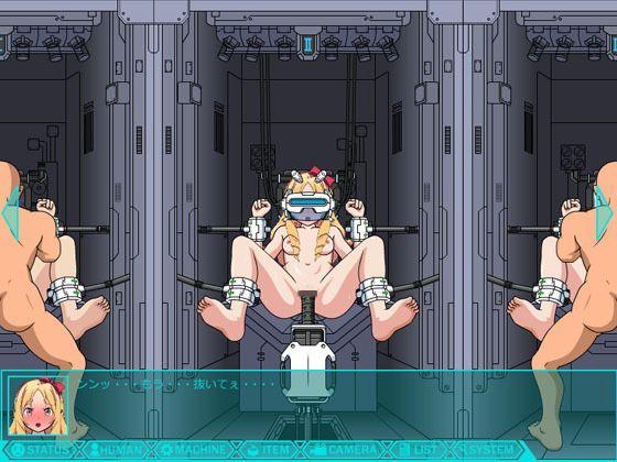エロマシーンフラッシュ case3 ~エロマンガ編~