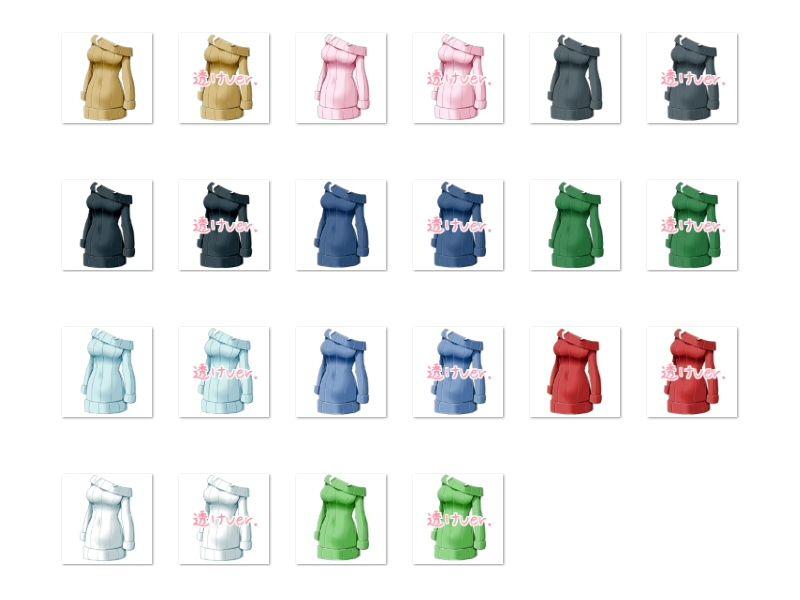 【パン 同人】佐野俊英があなたの専用原画マンになります衣装素材集B-私服-