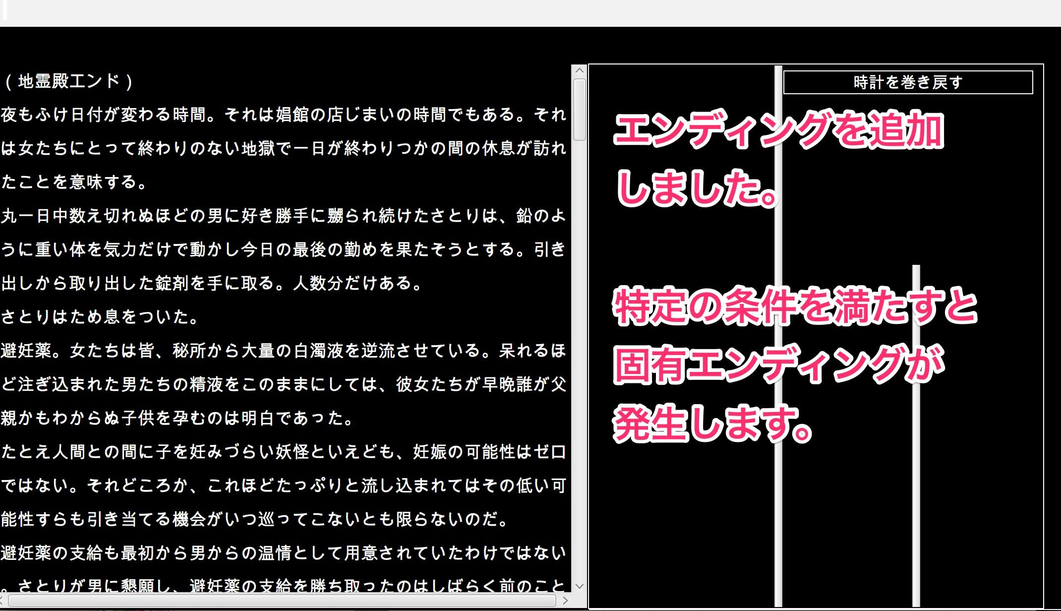 【ミリア 同人】東方隷落記総集編2Vol.4~6