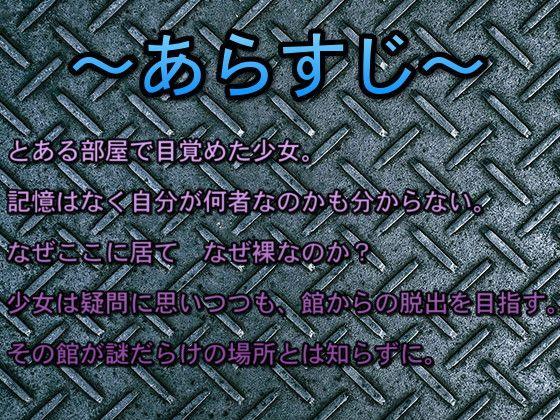 【少女 フェラ】ビッチな巨乳の少女女主人痴女のフェラキスアニメ中出しの同人エロ漫画!!