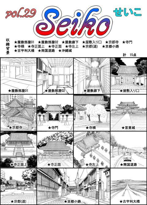 [女装・男の娘]「好色少年 vol.3」(加藤茶吉)