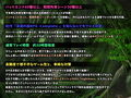 拘束と強制絶頂の王道リョナRPGの後継作「深淵の森RPG2」