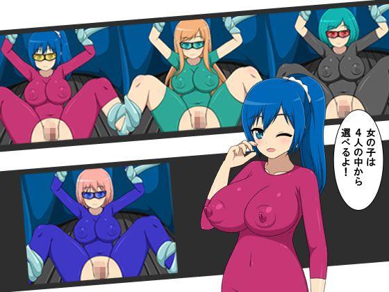 【MIX アニメ】モデル女の子女スパイの、MIXのアニメ触手母乳パイズリ機械姦アナルバイブフェラいたずらの同人エロ漫画!!