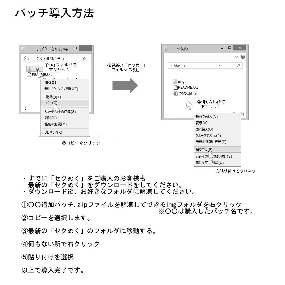 ふたなり母子物語vol.4