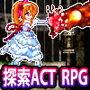 ViotoXica 〜Vore Exploring Action RPG〜