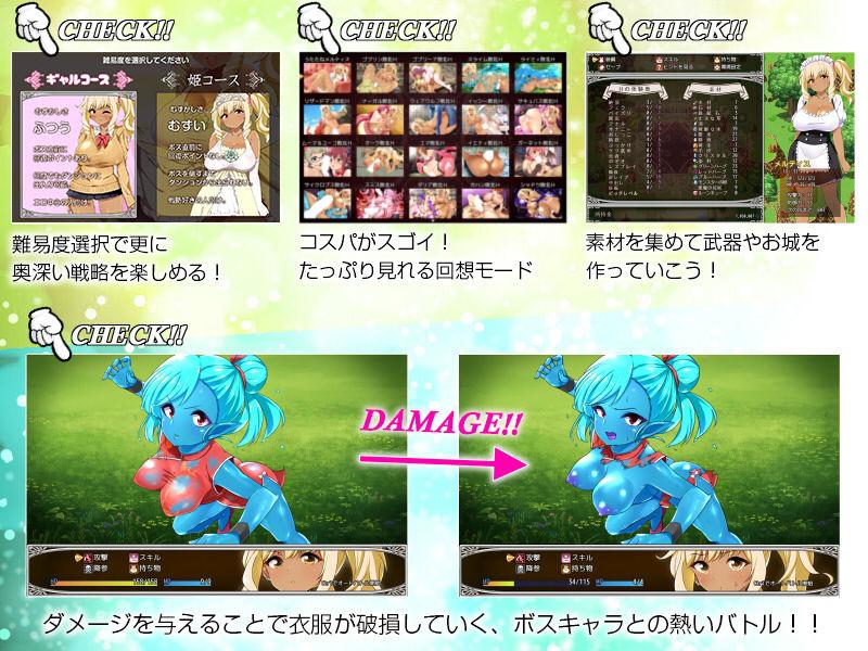 【ギャル姫RPG】 メルティス・クエスト Ver 1.2gのサンプル画像3
