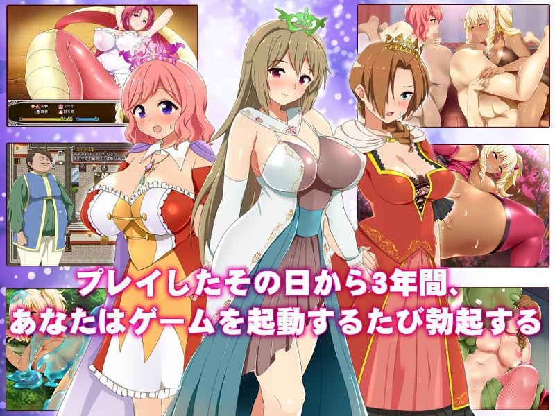 【ギャル姫RPG】 メルティス・クエスト Ver 1.2g