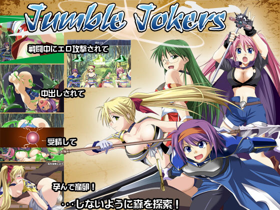 Jumble Jokersの表紙
