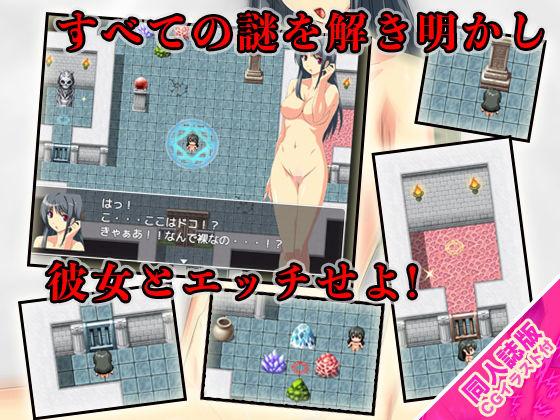 全裸の脱出ゲーム(CGイラスト同人誌付)