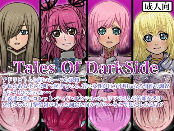 Ties Of DarkSide